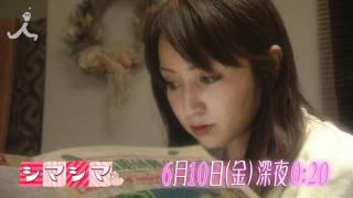 Friday Break『シマシマ』#8スポット 公式ホームページ http://www.tbs...