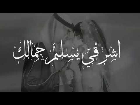 زفات 2018 عبد المجيد عبدالله  اشرقي يسلم جمالك  بدون اسماء مجانيه وبدون حقوق النسخه الاصلية