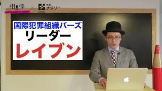 相棒-劇場版IV-首都クライシス 人質は50万人!特命係 最後の決断」の特...