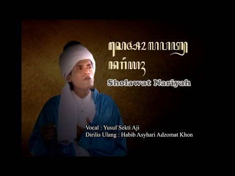 Sholawat Nariyah Tembang Kanjeng Sunan