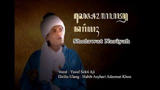 Sholawat Nariyah _ Tembang Kanjeng Sunan