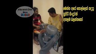 funny song re make by prime mover driver
