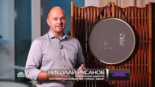 """Умное зеркало Raysgem в программе """"Чудо Техники"""" на НТВ"""