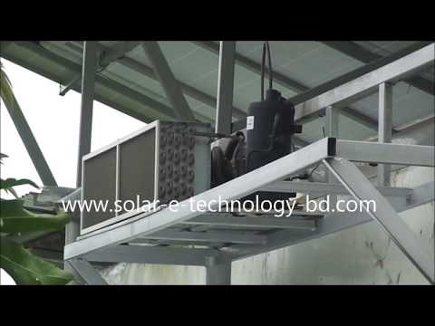 Solar Hybrid Cold Storage