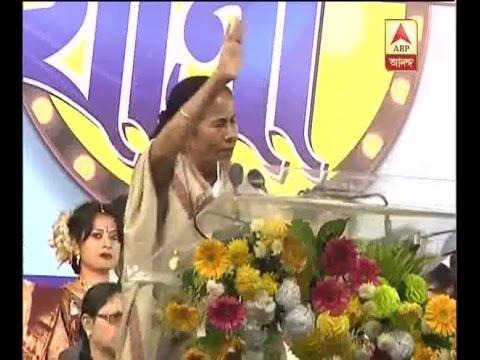 Mamata Banerjee speaks about Kunal Ghosh without naming