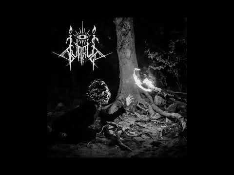 SUPRUGA - S/T EP [2017]