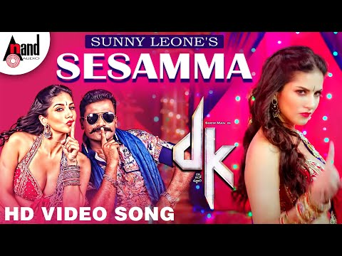 "Sunny Leone's ""Sesamma"" Song From DK | Prem, Chaitra Chandranath | Kannada Full HD Song"