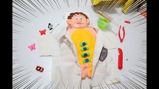 Dra Opera Tudo atende um paciente que comeu coisas estranhas  Massinha Play-Doh