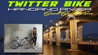 TW TTER B KE In Hangang River Seoul Korea Twitterbike Twitterthunder Bike Seoul Hanriver 트위터