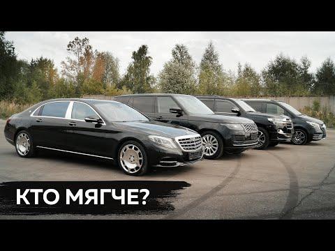 Maybach против Range Rover против Land Cruiser 200. Какой авто мягче в России? Anton Avtoman.
