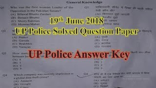 UP Police 19th June Solved Paper 2018 | 19th June 218 UP Police Question Answer