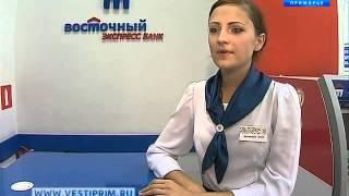 видео Какие банки дают кредиты под залог недвижимости