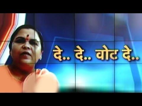 Uma Bharti's election campaign in Jhansi