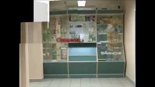 Купить готовый бизнес: Аптеку(, 2014-04-18T08:36:51.000Z)