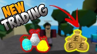 NEW TRADING SYSTEM !! | STEVE'S ONE PIECE | ROBLOX