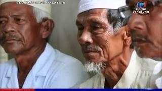 SPM 2017 - ISLAM MELAYU CHAMPA [21 OGOS 2017]