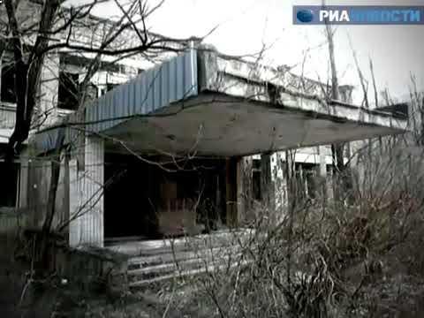 Чернобыль - видео про город Припять