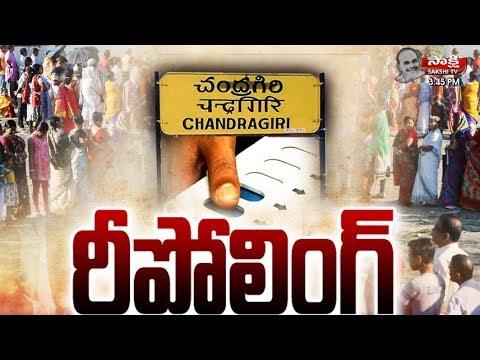 Chandragiri Repolling Creats First Time Vote For Dalit in N R Kammapalle Village   Sakshi TV