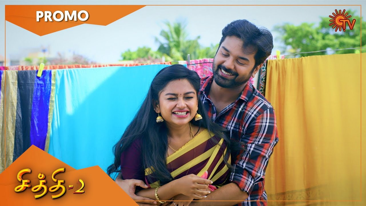 Download Chithi 2 - Promo   13 July 2021   Sun TV Serial   Tamil Serial