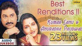 Kumar Sanu & Anuradha Paudwal - Best Hindi Songs | Audio Jukebox