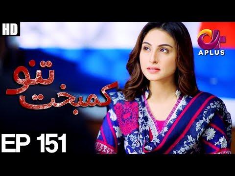 Kambakht Tanno – Episode 151 | Aplus ᴴᴰ