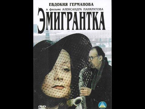 Территория (2014) — смотреть онлайн — КиноПоиск
