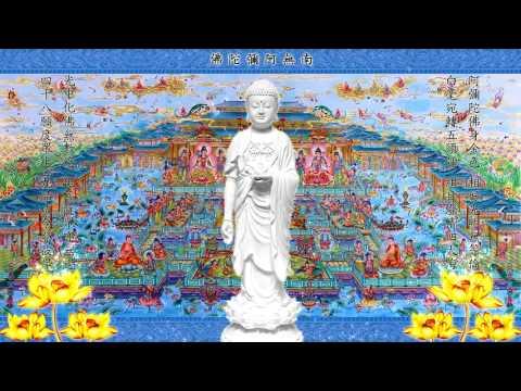 Niệm Phật 4 Chữ Chậm ( TheoTịnh Tông)