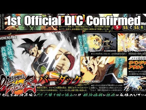 Dragon Ball FighterZ 1st Confirmed DLC! Bardock An Broly Added In DLC Pack 1!