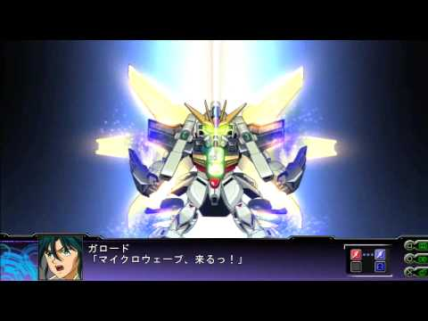 Super Robot Wars Tengoku-hen Z3: All Super Attacks -Player Robots- (PS3/720p)