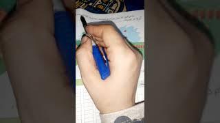 حل أسئله  رياضيات للصف الثالث الأبتدائي  علي الدرس الثاني الترم الأول المنهج الجديد