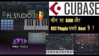 कौन सा DAW और VST Plugin सबसे Best है ? ( Hindi )