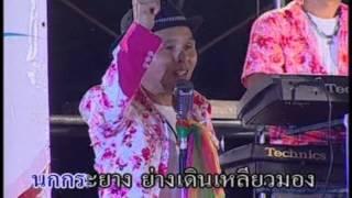 ชมทุ่ง - อ๊อด โฟร์เอส [Official MV]