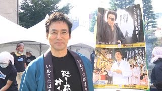 2014年9月23日東京タワー特設会場で 「三陸・大船渡 東京タワーさんままつり」が開催されました。 このイベントは岩手県大船渡市の知名度アップ、PRなどが目的で、 岩手 ...