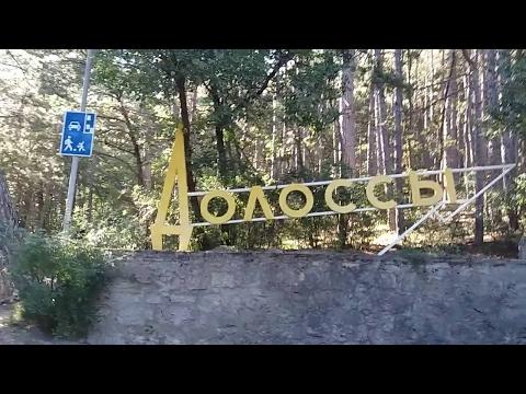 Крым, Ялта. Лот №1493  Продажа участка рядом с заповедником...+7-978-015-21-05