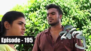 Sidu | Episode 195 05th May 2017 Thumbnail