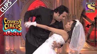Krushna & Sugandha Plan Their Wedding   Comedy Circus Ke Ajoobe