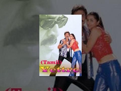 Vettre Tamil Full Movie : Venkatesh and Bhumika
