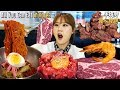 까니짱 야외먹방|동탄 2신도시의 소고기 무한리필 맛집!! 무쏘에 다녀왔어용!! (^^*)