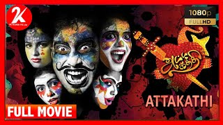 Attakathi  Tamil Comedy  Full Movie  Dinesh  Aishwarya Rajesh  Yogi Babu