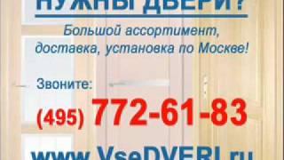 межкомнатные двери(, 2009-08-23T18:08:04.000Z)