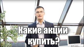 видео Аналитика Форекс: составляем прогноз самостоятельно
