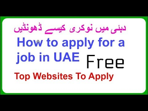 How To Apply For A Job In UAE | Dubizzle Dubai |Top Websites To Apply |UAEvisa