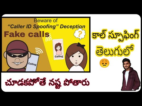call-spoofing-తెలుగు-😳-||-call-spoofing-explained-in-telugu