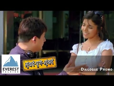 Flirting With Pretty Girls - Dialogue | Mumbai Pune Mumbai - Marathi Movie | Mukta Barve