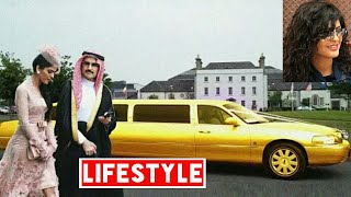 Saudi Arabia's Princess Ameerah Al-Taweel - Lifestyle, Net worth, House, Car, Wedding, Husband 2018