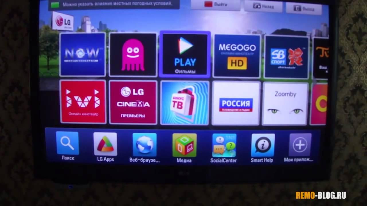 Покупать ли смарт ТВ?