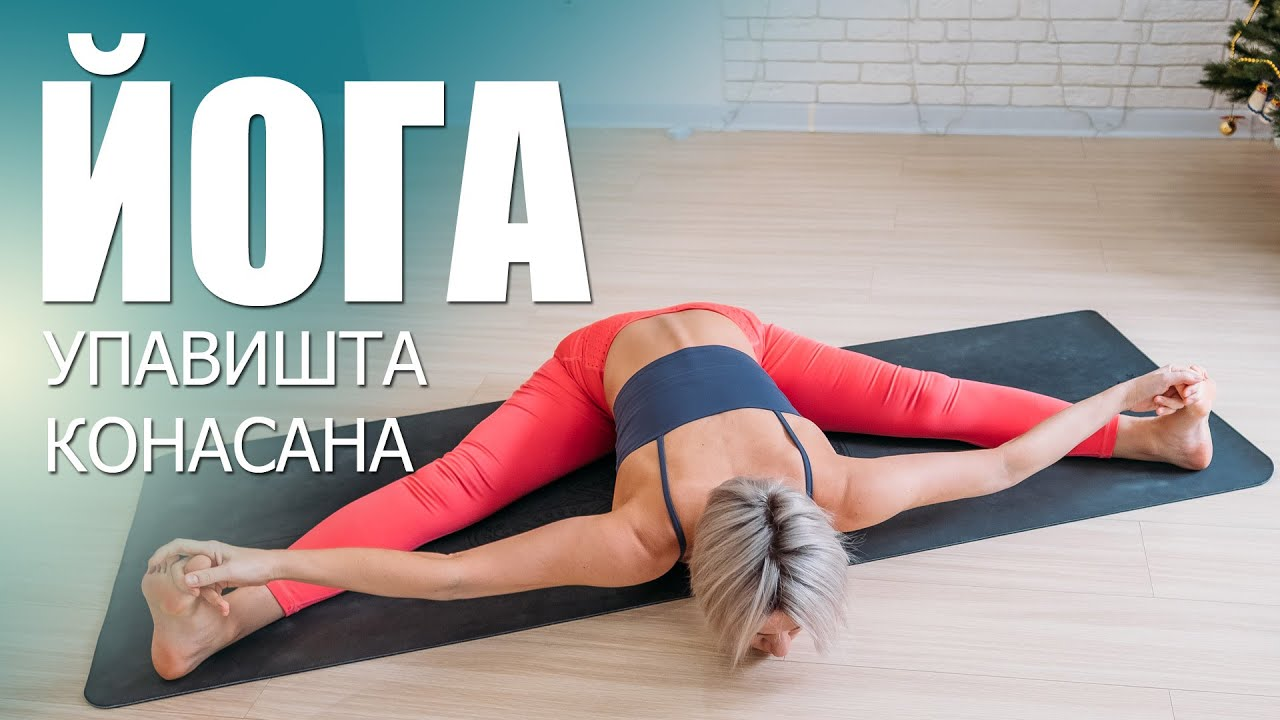 Luba yoga Before you