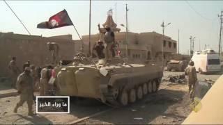 هتافات طائفية بحفل تخريج ضباط عراقيين