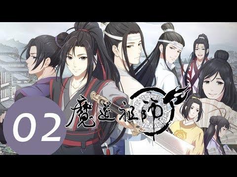 ENG SUB《魔道祖师 Mo Dao Zu Shi》EP02 前尘篇 序章 诛邪(下)