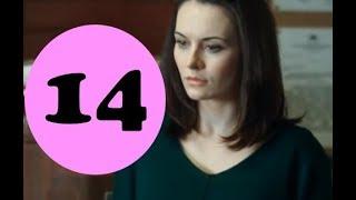 Гадалка 14 серия - анонс и дата выхода